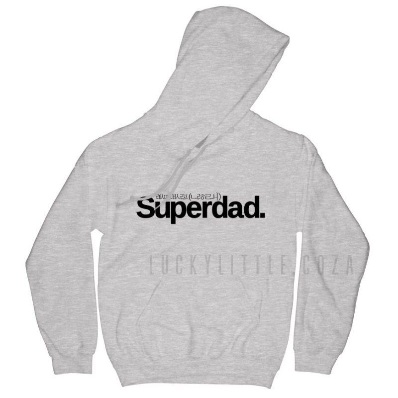 superdad_greyhoodie